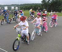 Bicycle Rodeo image
